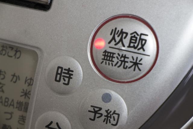 炊飯器・タイマーを利用