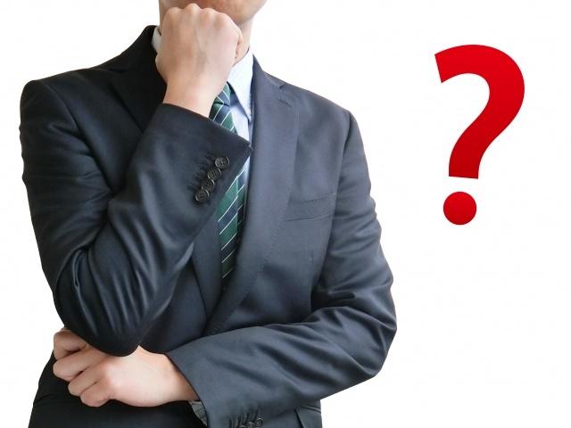 働き方改革法案成立で有給休暇がどう変わる?