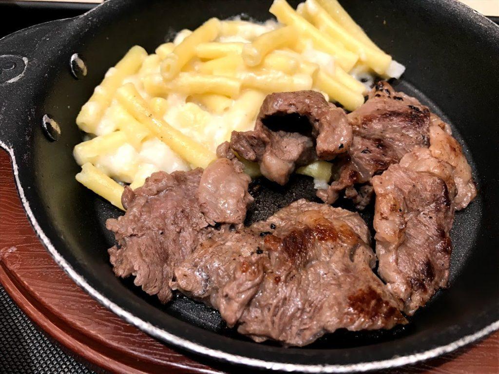 松屋のジューシー牛リブロース定食